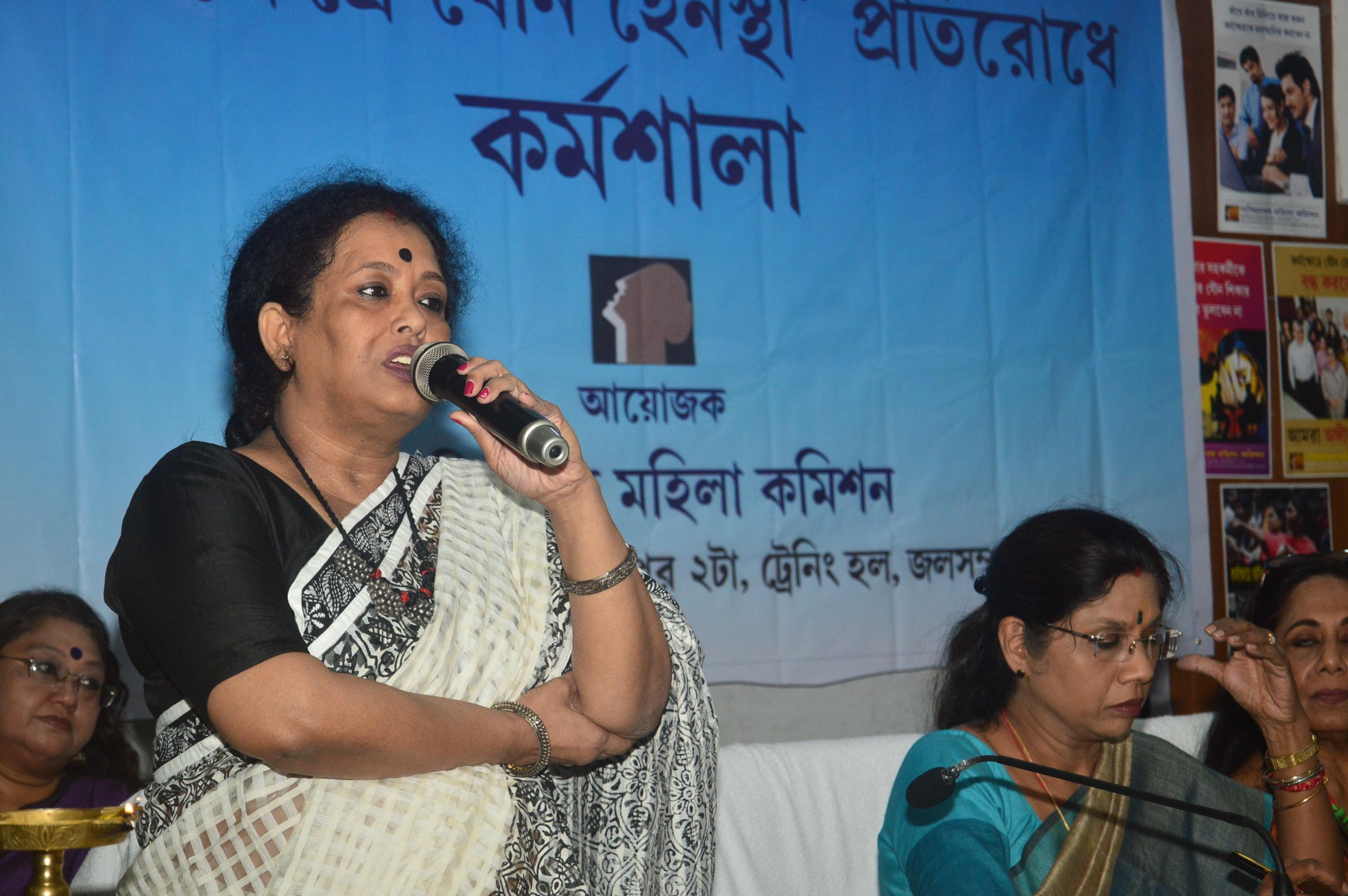 কর্মশালা: গার্হস্থ্য হিংসা — ১৭ নভেম্বর, ২০১৭